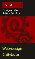 Designstudio Artom Suchkov