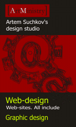 Design studio ArtMinisty